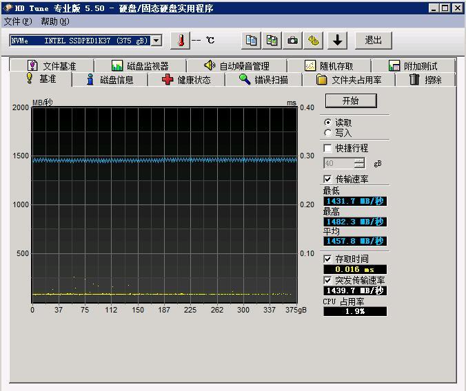 HDTUNE5.5.jpg